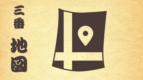 3番、商店街マップ